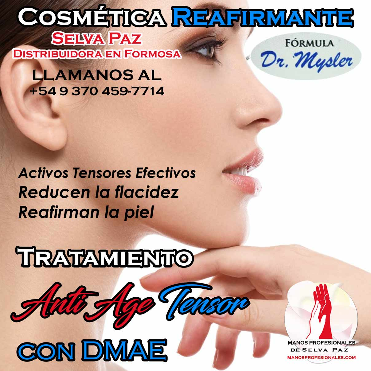 La cosmética reafirmante con DMAE Dr. Mysler